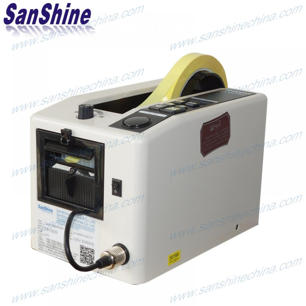 Automatic adhesive tape cutting dispensing machine
